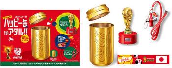 ゴールドハッピー缶2014(2).jpg